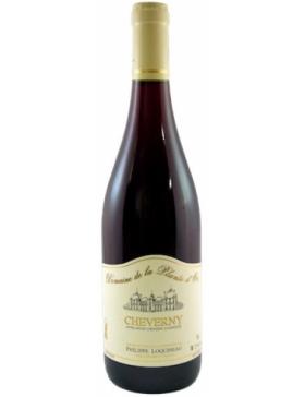 Domaine Loquineau - Marquis de la Plante d'Or - Rouge - Vin Cheverny